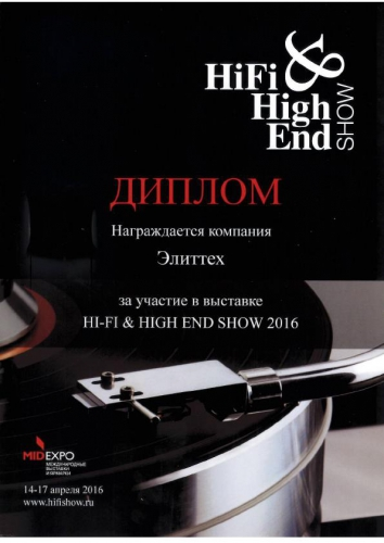 HI-FI & HIGH END SHOW 2016