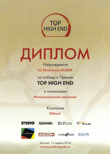 TOP HIGH END 2018